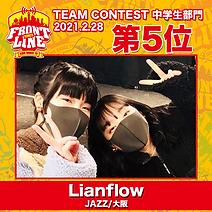 5-Lianflow.png