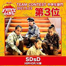3-SDsD.png