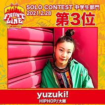 3-yuzuki!.png