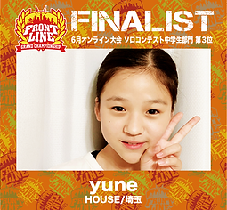 3-yune.png
