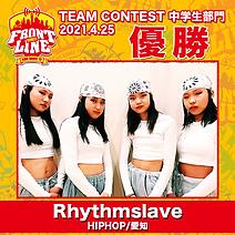 1-Rhythmslave.png