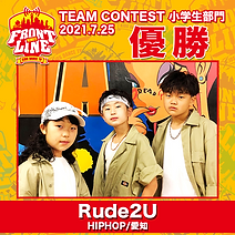 1-Rude2U.png