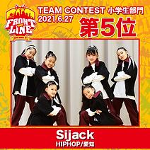 5-Sijack.png