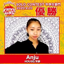 1-Anju.png