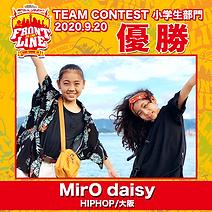 1-MirO daisy.png