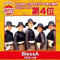 4-BlessA.png