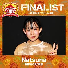 Natsuna.png