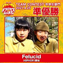 2-Felucid.png