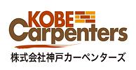 カーペンターズ様①(ロゴ).png
