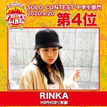 4-RINKA.png