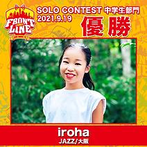 1-iroha.png