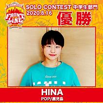1-HINA.png