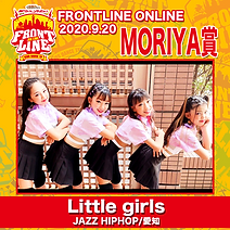 MORIYA賞-Little girls.png