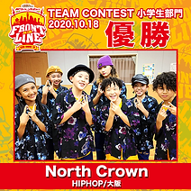 1-North Crown.png