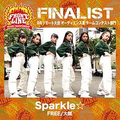 オ-Sparkle☆.png