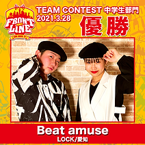 Beat amuse.png