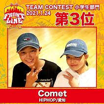 3-Comet.png
