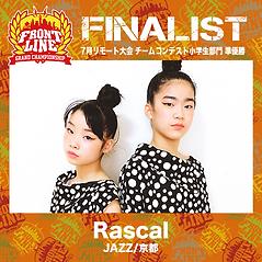 2-Rascal.png