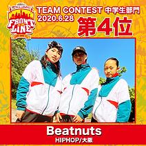 4-Beatnuts.png