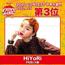 3-HiYoRi.png