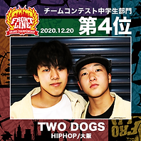 4-TWO DOGS.png