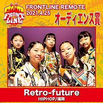 オ-Retro-future.png