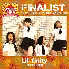 オ-Lil' finity-1.png