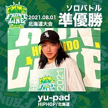 2-yu-pad.png