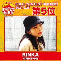 5-RINKA.png