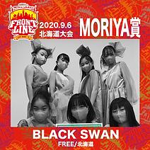 M-BLACK SWAN.png