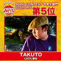 5-TAKUTO.png