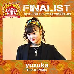 オ-yuzuka.png