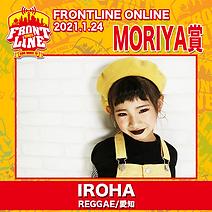 m-IROHA.png