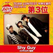 3-Shy Guy.png