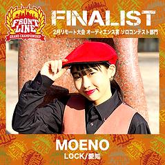 オーディ-MOENO3.png