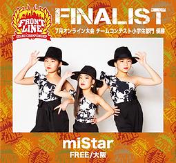 1-miStar.png