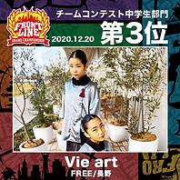 3-Vie art.png