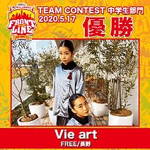 1-Vie art.png
