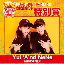 小特-Yui 'A'nd NeNe.png