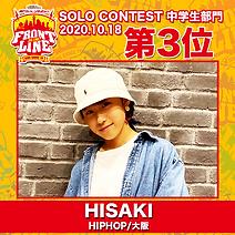 3-HISAKI.png
