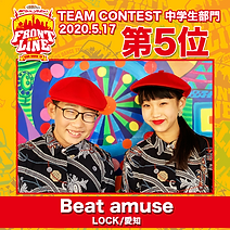 5-Beat amuse.png
