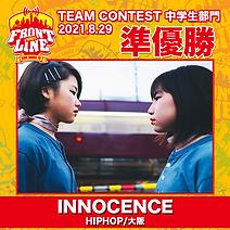 2-INNOCENCE.png