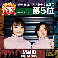 5-MaliB.png