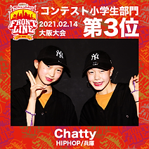 小3-Chatty.png