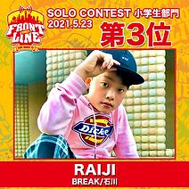 3-RAIJI.png