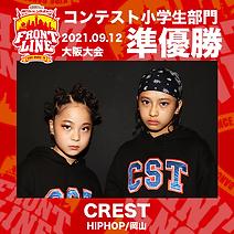 2-CREST.png