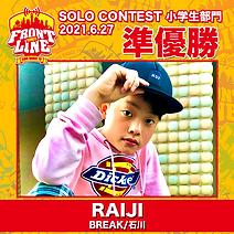 2-RAIJI.png