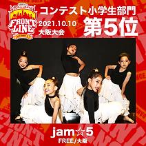 5-jam☆5.png