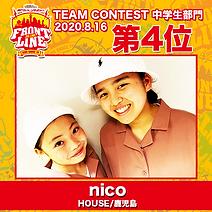 4-nico.png