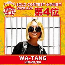 4-WA-TANG.png